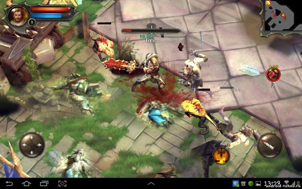 Dungeon Hunter 5 на андроид скачать бесплатно | …