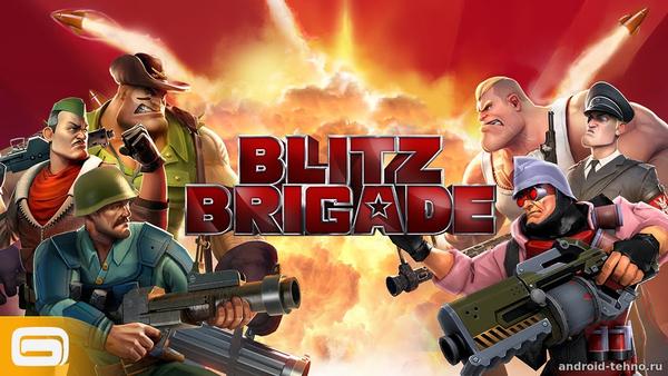 Blitz Brigade - онлайн угар! для андроид