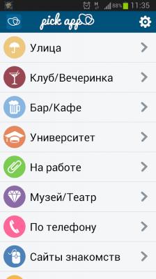 Pick App: Best Pickup Lines