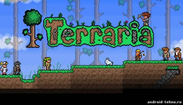 История версий Terraria Phone | Террария вики | …