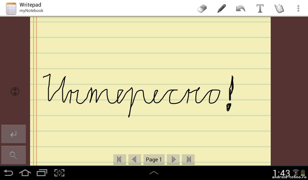 Write Pad- рукописный ввод текста