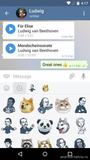 Telegram мессенжер Android