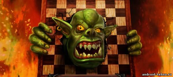 книги по игре в шахматы для начинающих
