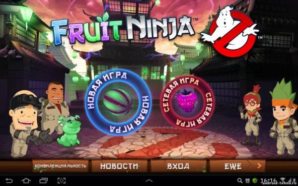Игры На Андроид 2.2 Фрут Ниндзя