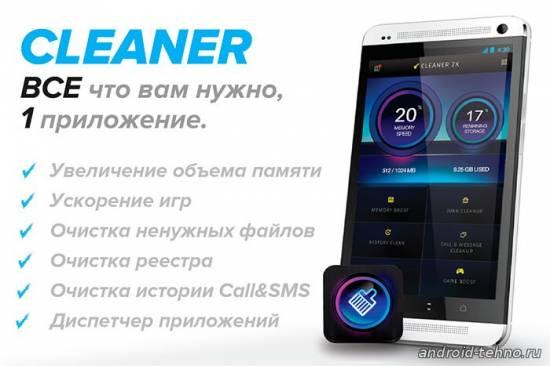Скачать игры для Смартфона HTC