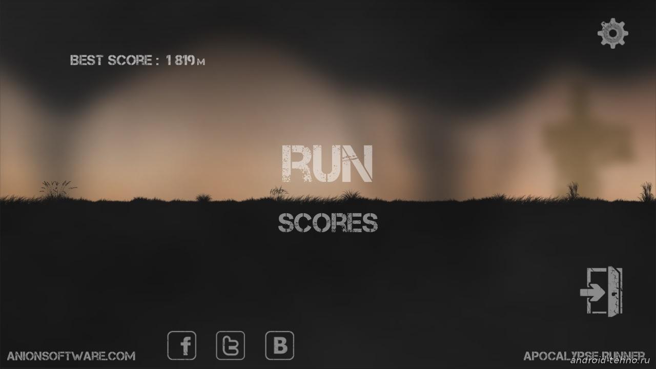 Apocalypse Runner - для андроид