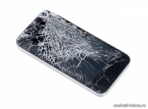 Amazing Broken Display для андроид