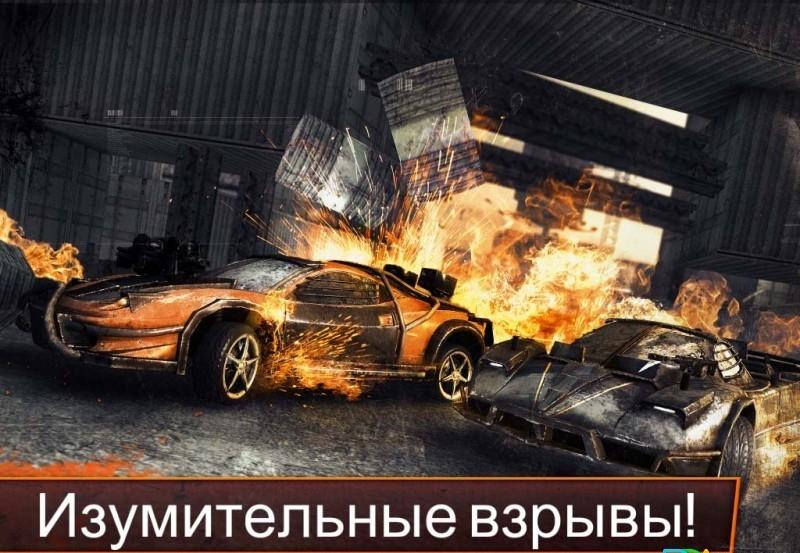 1 програма 7 игри – Приложения в Google Play