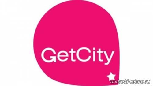 Getcity для андроид