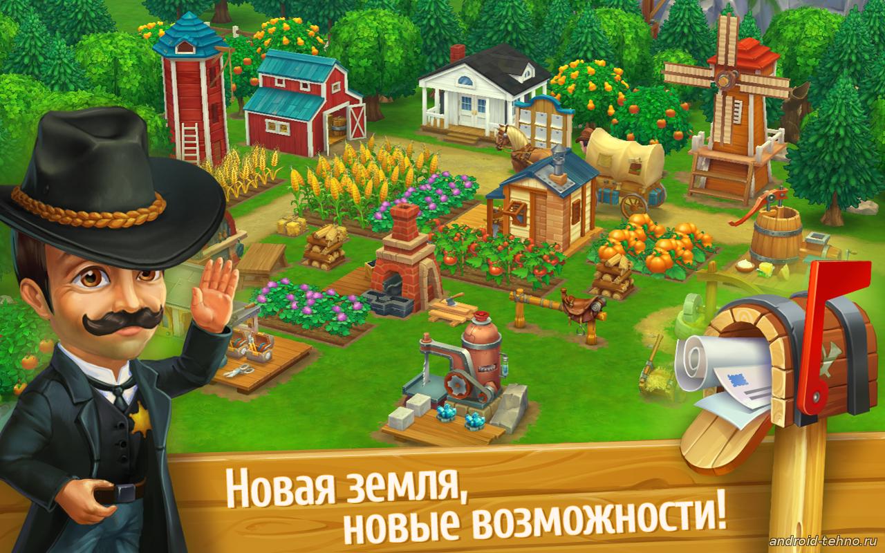 Игры на андроид ужасы 08.04.2019