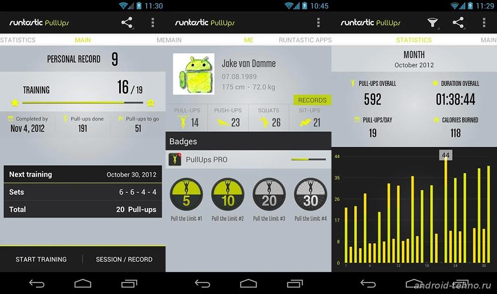 Runtastic Push Ups Android