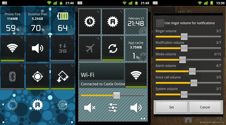 Приложение андроид своими руками