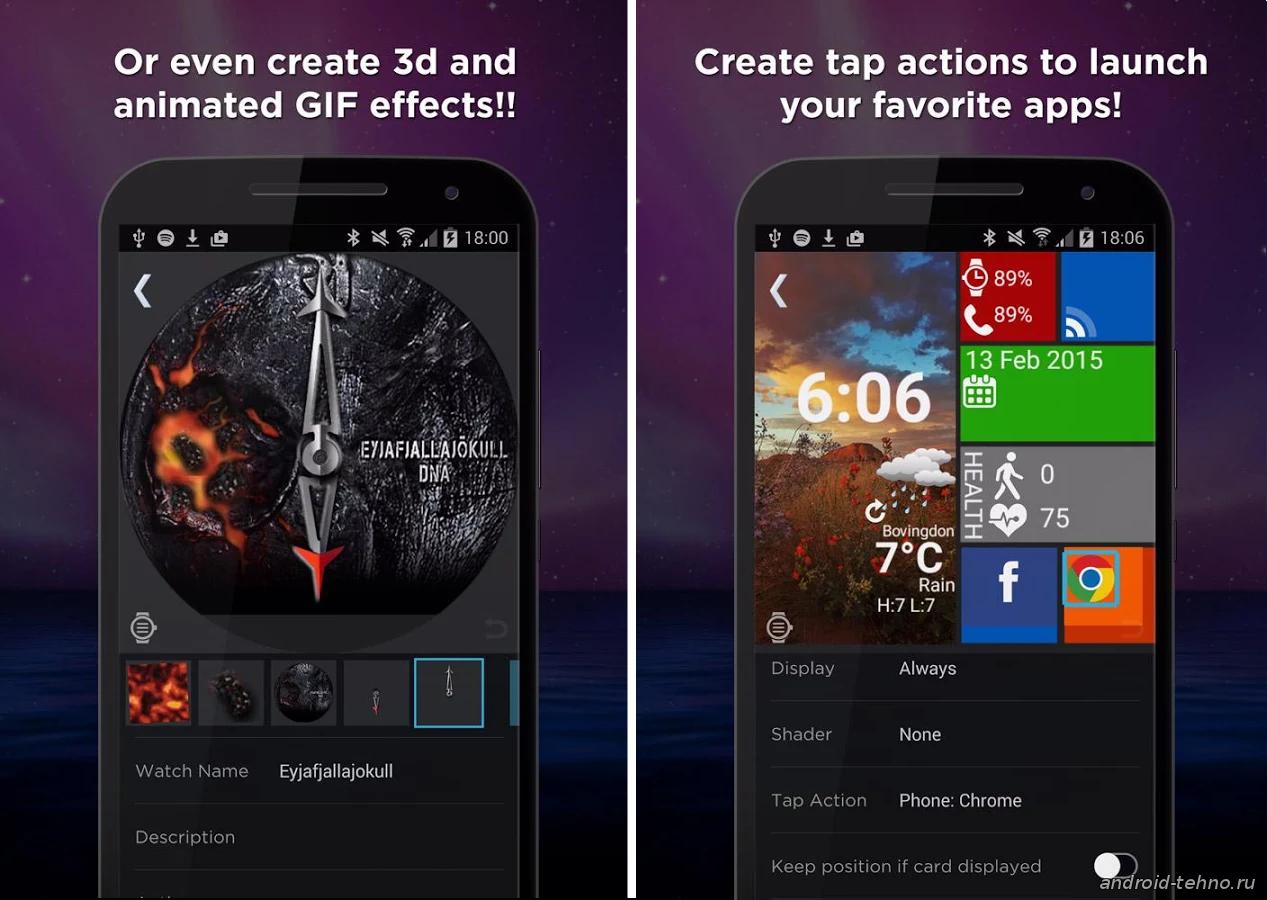 Скачать бесплатно приложения для андроид часы
