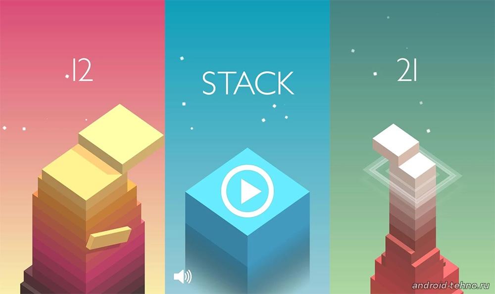 Приложения в Google Play – башня строитель