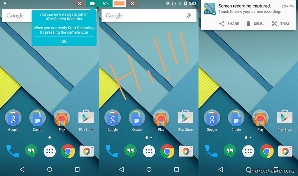 Программа Для Съемки Экрана Android