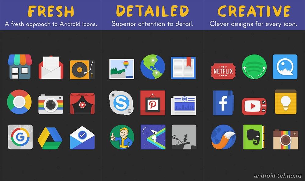 Android Приложение Значок