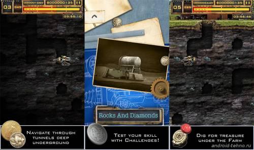 IDigItRemaster аркада по добыче ресурсов