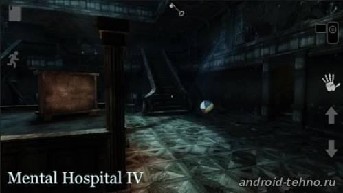 Mental Hospital IV андроид