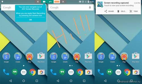 ADV Screen Recorder программа для записи экрана Android-планшета