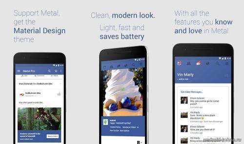 Замена стандартного в Андроид-устройствах приложения Facebook
