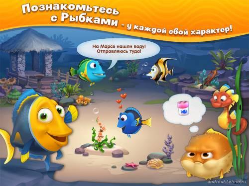 игра 3 в ряд наподобие В Поисках Немо Fishdom: Deep Dive