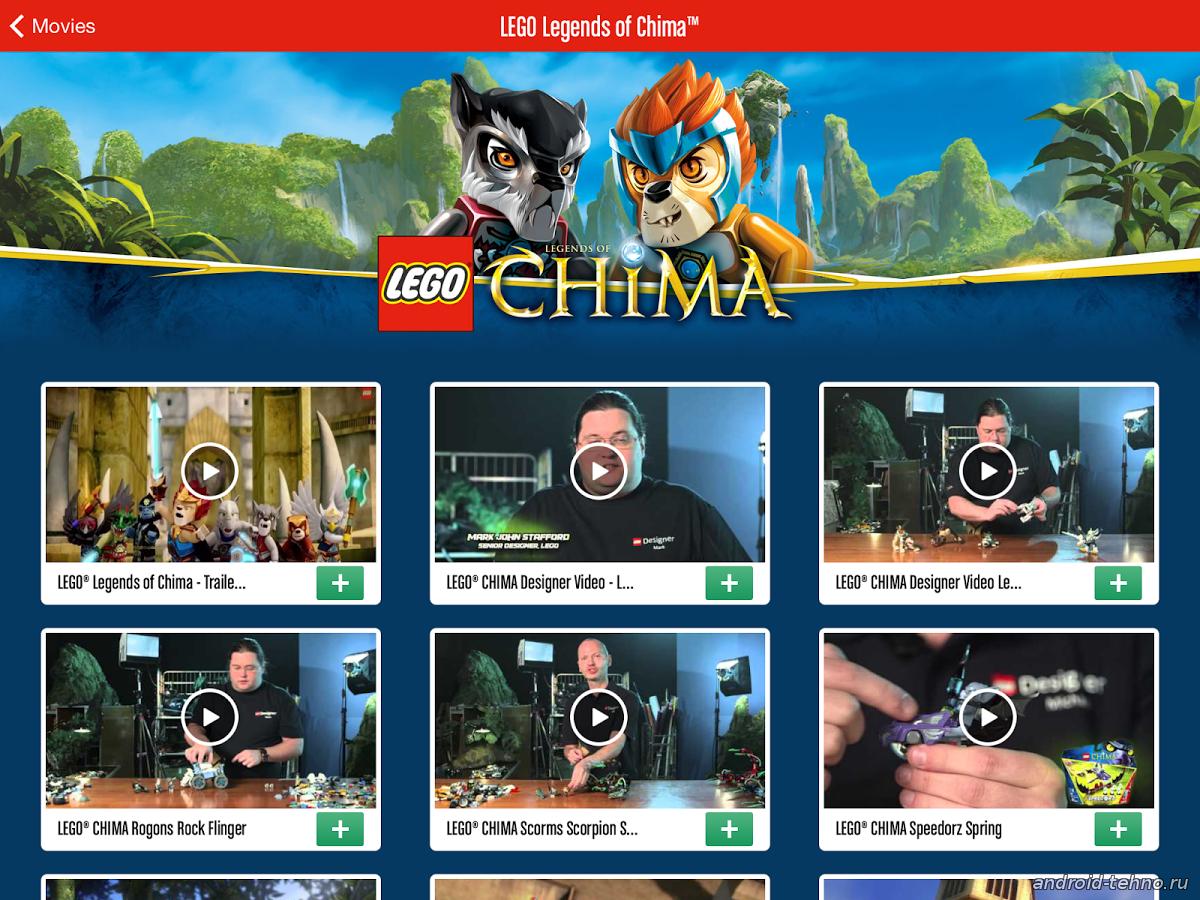 Соник Бум 1 сезон смотреть онлайн бесплатно