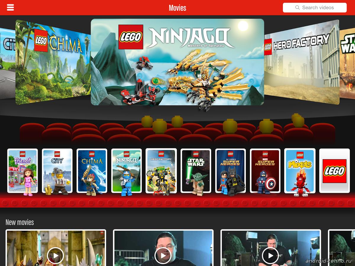 Лего игры андроид скачать бесплатно
