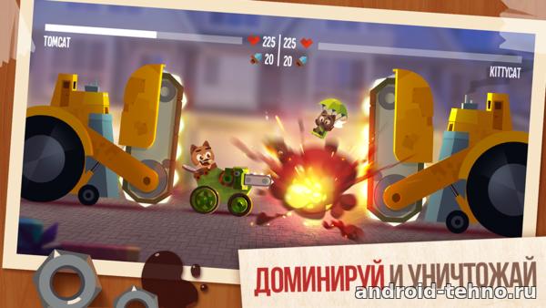vn72 ru turbo apk