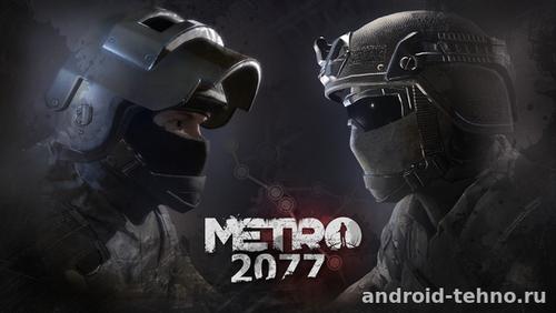 скачать игры на слабый андроид бесплатно