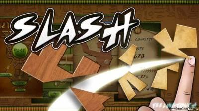 Slash HD - интересная головоломка