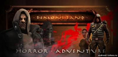 Demon land - захватывающий квест