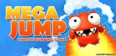 Mega Jump - Супер прыжок для андроид