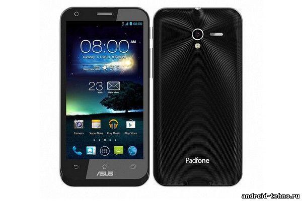 Asus PadFone S - мощный смартфон за небольшую цену