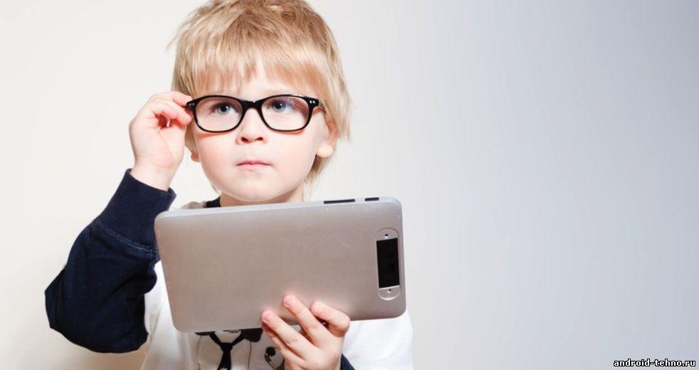 Google вернет родителям 19 миллионов долларов