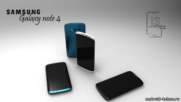 Samsung Galaxy Note 4 первый флагман с 64-разрядным процессором