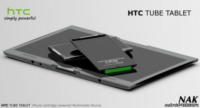 Производителем нового смартфона Nexus 9 станет компания HTC.