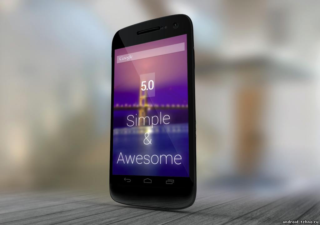 Android 5.0 Lollipop и функция активного дисплея