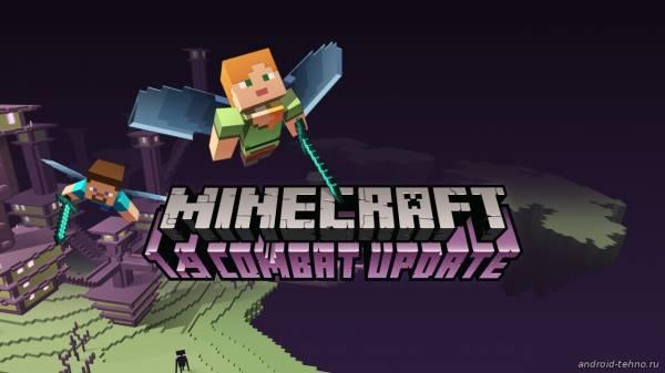 Minecraft (обновление 1.9)