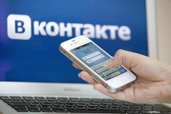 Истории в ВКонтакте - новый функционал