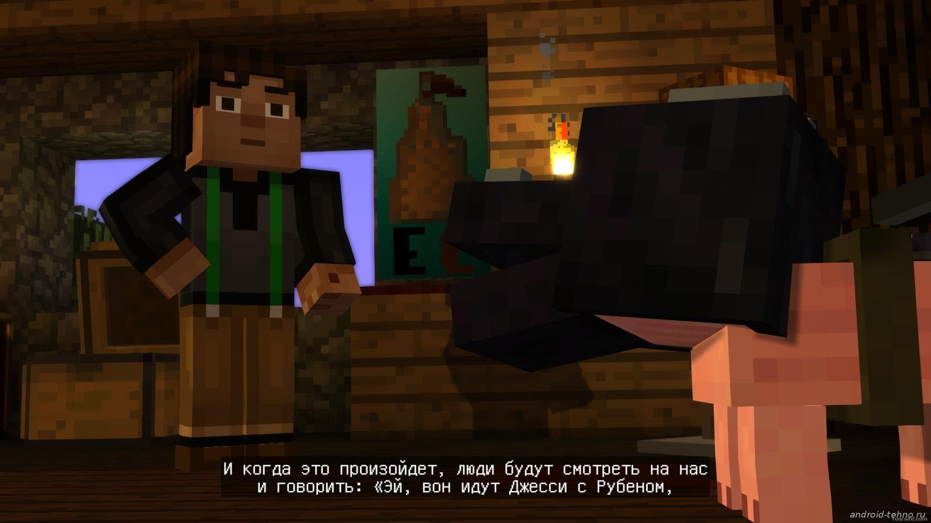 Minecraft: Story Mode на андроид - диалоги
