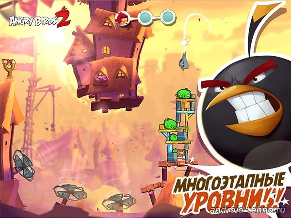 Angry Birds 2 для Андроид скачать бесплатно на Android