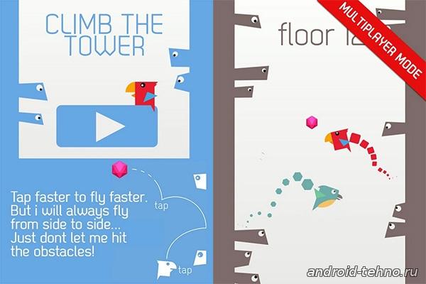 Bird Climb для андроид скачать бесплатно на android