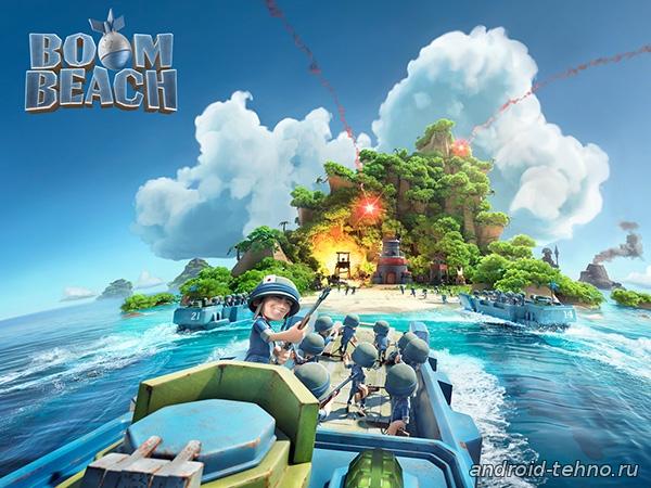Boom Beach для андроид скачать бесплатно