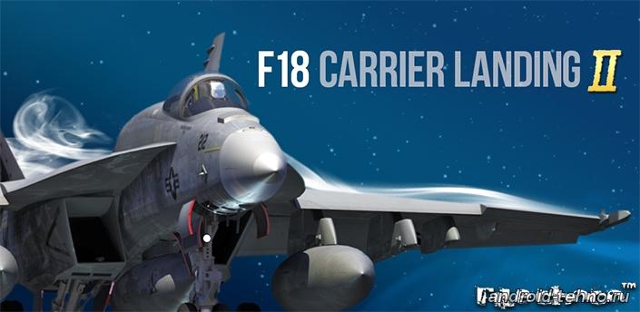 F18 Carrier Landing II Pro на андроид