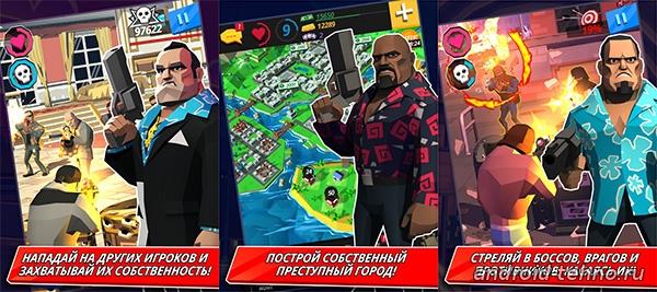 Cartel Kings для андроид скачать бесплатно на android