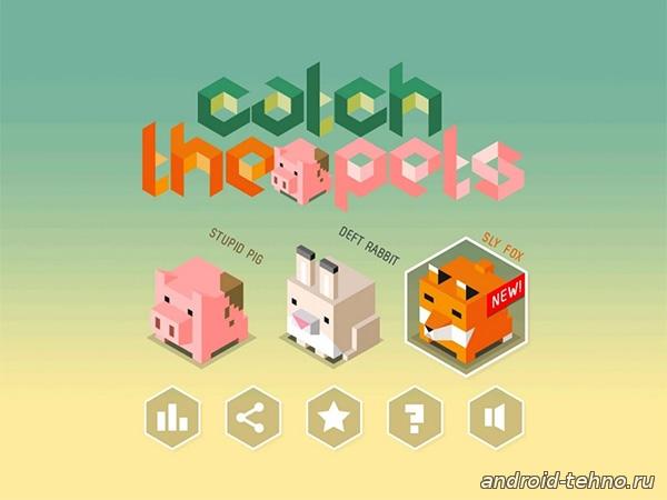 Catch the Pets! для андроид скачать бесплатно на android