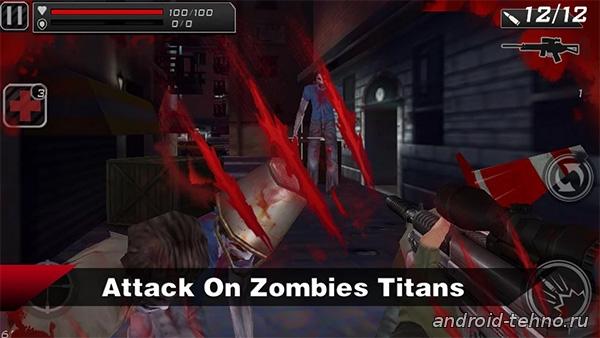 Death Shooter для андроид скачать бесплатно на android