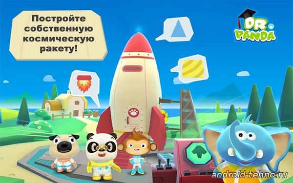 Dr. Panda в космосе для андроид скачать бесплатно на android