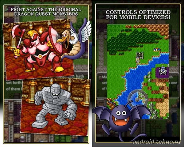 Dragon Quest для андроид скачать бесплатно на android