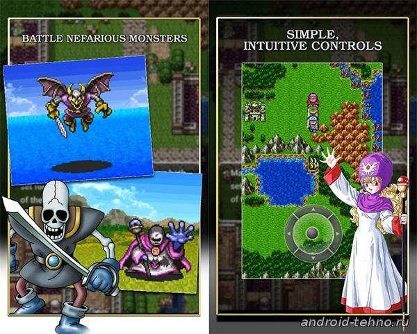 Dragon Quest 2 для андроид скачать бесплатно на android